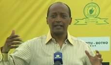 مالك صن داونز يساهم بـمبلغ كبير لمكافحة كورونا في جنوب إفريقيا