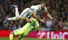 بيبي رينا على رادار ريال مدريد