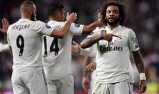 مارسيلو : ريال مدريد لا يموت