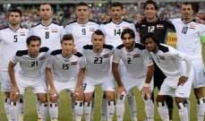المنتخب العراقي يرتدي الشارات السوداء امام فيتنام حدادا على ضحايا بابل