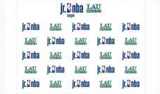 """اطلاق """"دوري ناشئي  NBA –LAU"""" بكرة السلة"""