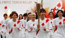 انطلاق مسيرة شعلة أولمبياد طوكيو من فوكوشيما وبدون جماهير