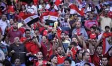 محمود تريزيغيه يشكر الله بعد هدف التعادل لمصر