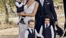 صورة عائلة راموس بعد زواجه من بيلار