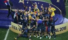 خاص: مشاهدات من مباراة فرنسا كرواتيا النهائية في كاس العالم والتتويج