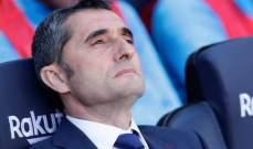 الجوكر مهاجما في لقاء برشلونة امام ريال بيتيس