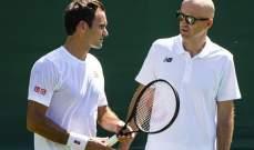 لوبيتشيش: روجيه يلعب من أجل حبه لكرة المضرب