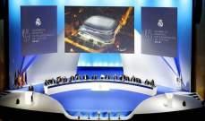 الجمعية العمومية لريال مدريد توافق على اقتراح بيريز بتطوير السانتياغو برنابيو