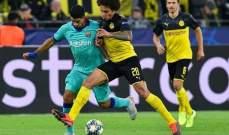 رويس يضيع الفوز على دورتموند امام برشلونة وخسارة تشيلسي