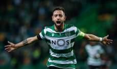 فيرنانديز يودع جماهير لشبونة قبل الانتقال لليونايتد