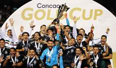 موجز الصباح: البرازيل تحصد لقب كوبا اميركا، الجزائر تعبر غينيا والمكسيك بطلة الكأس الذهبية