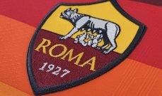 نادي روما يدعم الشعب الأفغاني على طريقته الخاصة