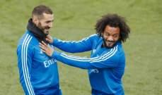 بنزيما قريب من كسر رقم قياسي له مع مدريد