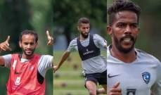 الإصابات تبعد ثلاثي الهلال امام الشباب العماني في البطولة العربية