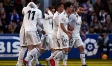ريال مدريد يتجاوز عقبة هويسكا الاخير بهدف يتيم