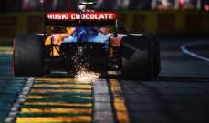 الفورمولا 1 تراقب تطوّر كورونا بحذر
