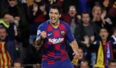 هالاند خارج حسابات برشلونة بسبب سواريز
