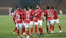 الاتحاد المصري يكشف حقيقة منح الاهلي لقب الدوري في حال إلغائه