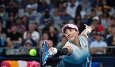 موغوروزا تكمل مسيرتها بنجاح في بطولة استراليا المفتوحة