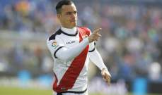 بورتو يستهدف لاعب ريال مدريد