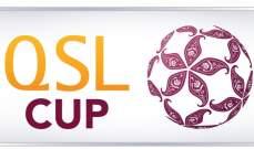 كأس قطر : الريان الى ربع النهائي