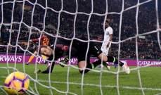 ابرز احصاءات مباراة روما وانتر ميلان