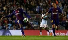 الليغا : سيلتا فيغو العنيد يجرّ برشلونة الى اهدار النقاط بالتعادل