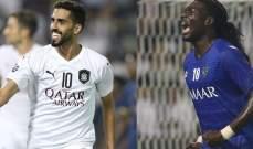 الهيدوس وغوميز ينافسان على أجمل أهداف الجولة الثانية بدوري ابطال آسيا