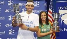 الشوربجي والوليلي ابطال بطولة أميركا المفتوحة للاسكواش
