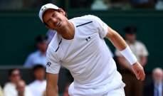 موراي يحدد الموعد الاقصى لانهاء مسيرته في كرة المضرب