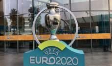 تصفيات اليورو: كازاخستان تكتسح سان مارينو برباعية نظيفة