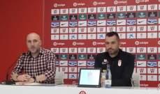 مدرب غرناطة يؤكد قوة مباراته امام برشلونة
