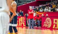 مونديال السلة: صربيا تسقط اميركا في مباريات المراكز