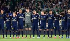 الحجر الصحي يعيق سفر ريال مدريد لمواجهة مانشستر سيتي