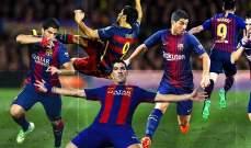 خاص:هل خسر برشلونة وربح لويس سواريز؟