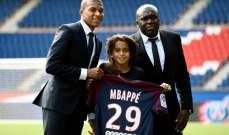 صحافي فرنسي يكشف عن مفاوضات والد مبابي مع ريال مدريد