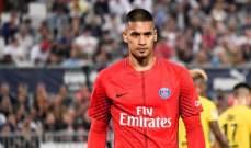 ماذا قال أريولا بعد تجديد عقده مع باريس سان جيرمان؟