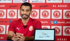 محمد سعد: سنقاتل لتحقيق نتائج ايجابية في الدوري القطري