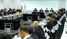 أولمبياد 2020: الأولمبية الدولية تحض طوكيو على توفير إضافي