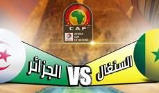 الكاف يعلن تغيير حكم نهائي كأس أمم أفريقيا
