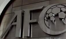 استئناف تصفيات آسيا لكأس العالم 2022 في تشرين الاول
