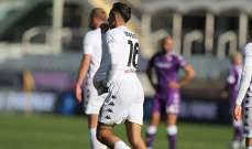 بينيفينتو يعمق جراحات فيورنتينا ويلحق به الهزيمة الرابعة هذا الموسم
