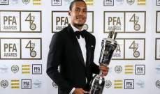 فيرجيل فان دايك سعيد بفوزه بجائزة رابطة اللاعبين المحترفين لأفضل لاعب