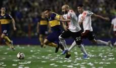 ريفر بليت يتأهل لنهائي كأس ليبرتادوريس رغم الخسارة من بوكا جونيورز