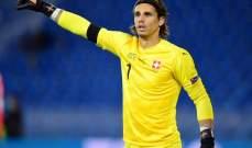 شكوك حول اقامة مباراة سويسرا واوكرانيا