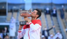 نوفاك ديوكوفيتش يكتب صفحات مشرقة في تاريخ التنس