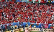 بايل : سنكون جاهزين لمباريات تصفيات أمم أوروبا