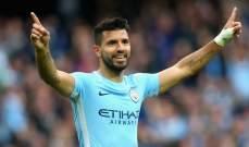 """أغويرو """"سعيد"""" بعد توقيع عقد جديد مع مانشستر سيتي"""