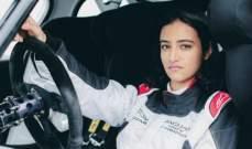 ريما الجفالي تصنع التاريخ كأول امرأة سعودية تنافس ببطولة دولية في المملكة