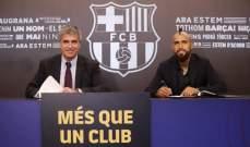 رسمياً: فيدال يوقّع على عقدٍ لثلاث سنوات مع برشلونة
